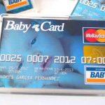 iman-bautizo-tarjeta-credito